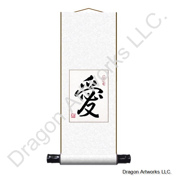 Chinese Character Love Calligraphy Scroll