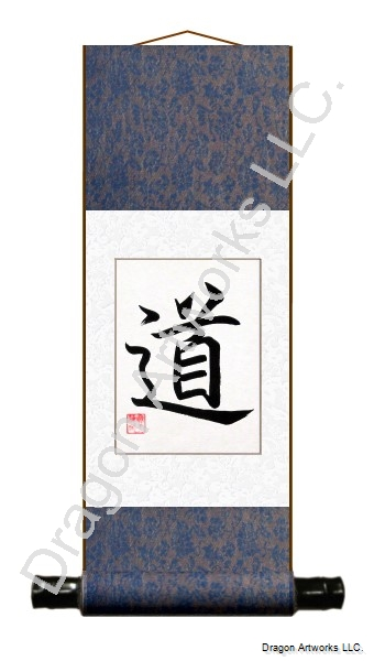 Chinese Character Tao Calligraphy Scroll Painting